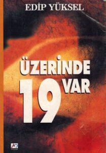1997-u19v-1997